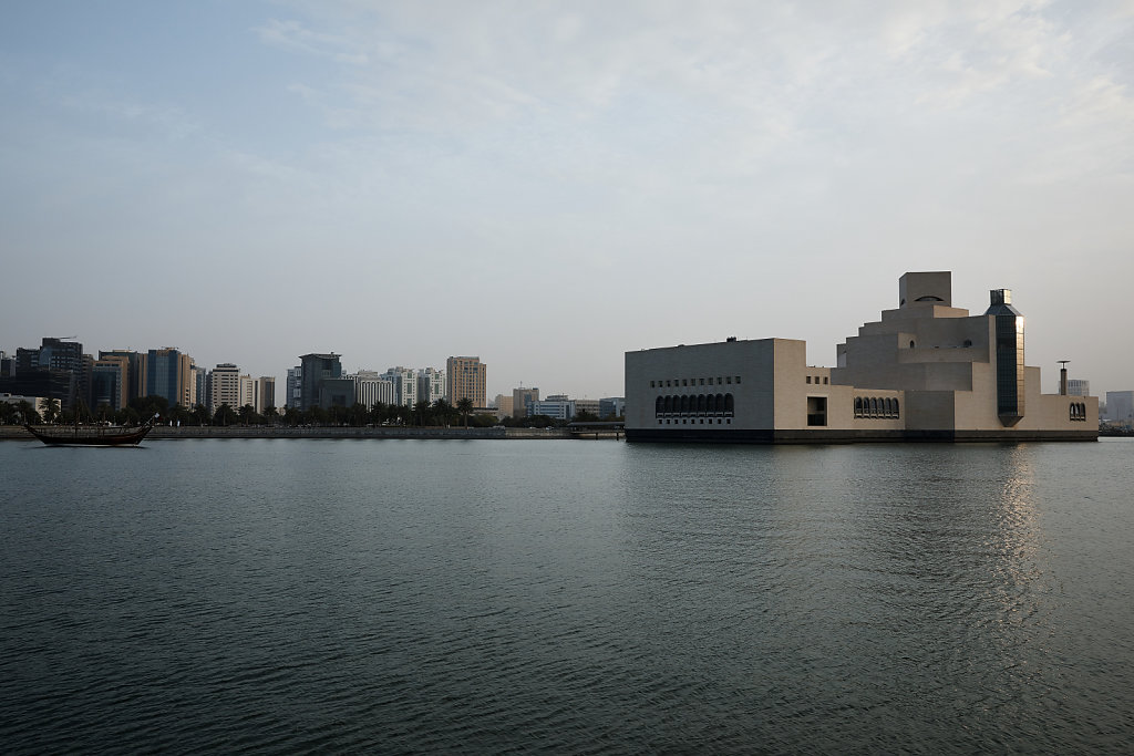 Doha Islamic History Museum